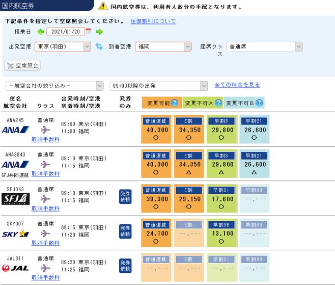 4月1日より国内出張申込システム「HBTナビ ライト」をリリースします。